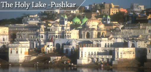 The Holy Lake - Pushkar